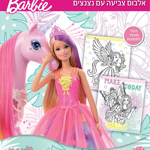 7511 Barbie - Coloring Album with Glitter