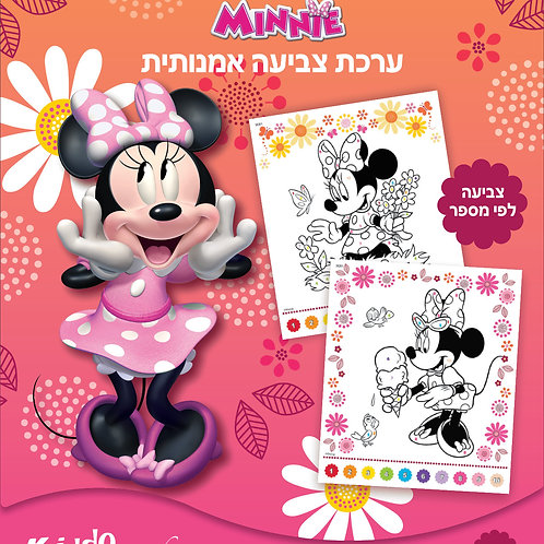9081  Minnie Mouse-Color by numbers