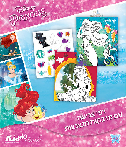 9058  Disney Princess-With glitter stickers