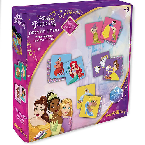 20018 Princesses - Matching Game - 24 Cards - 12 Pairs