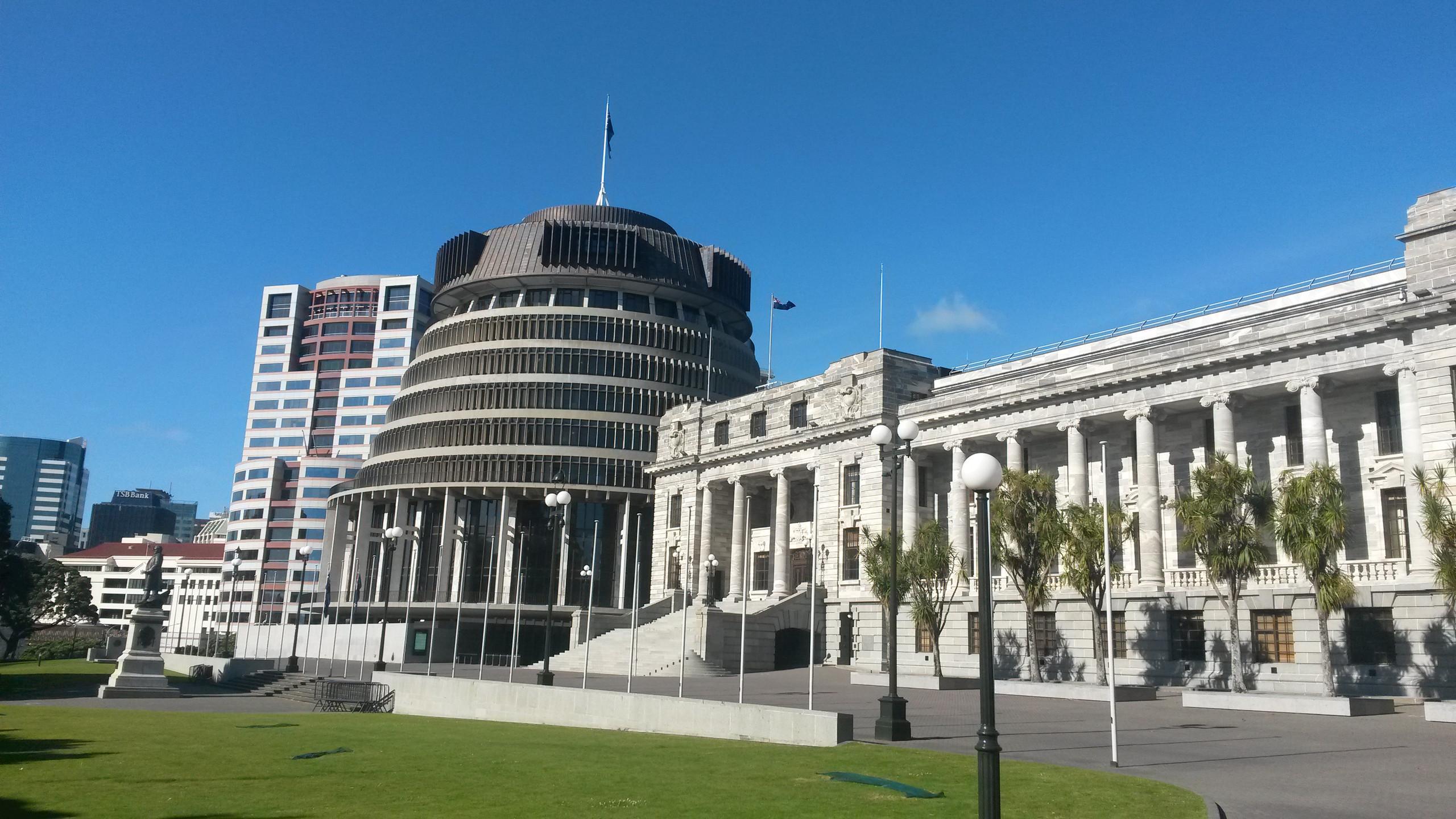 Parliament building (Beehive) Wellington New Zealand