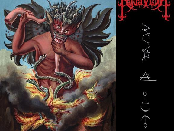 """Review of Katavasia - """"Magnus Venator"""""""