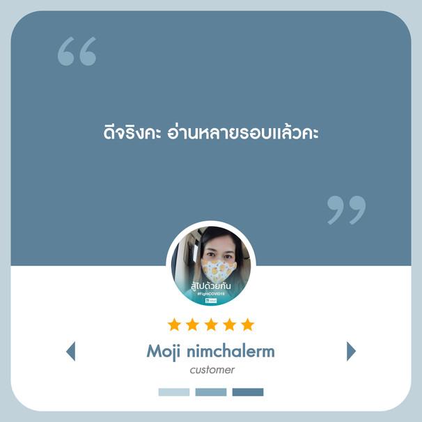 Reviews_10.jpg