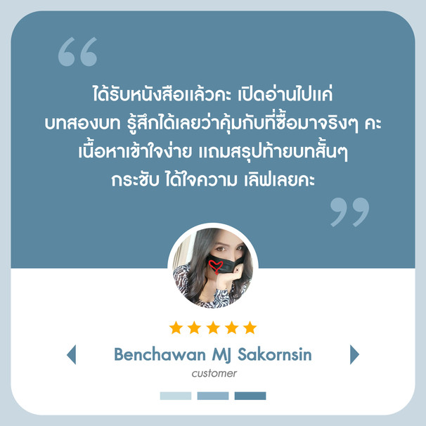 Reviews_1.jpg
