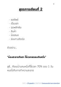 Screenshot_20200623_012115.jpg