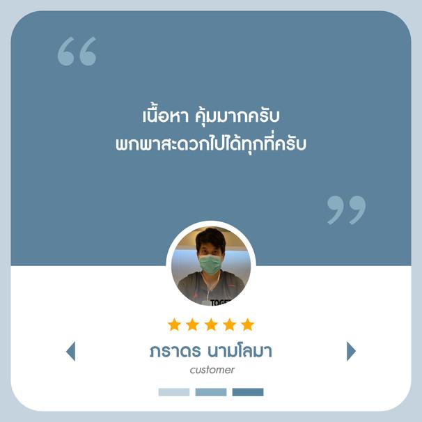 Reviews_8.jpg