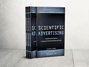 หนังสือการตลาด-Scientific-Advertising.jp