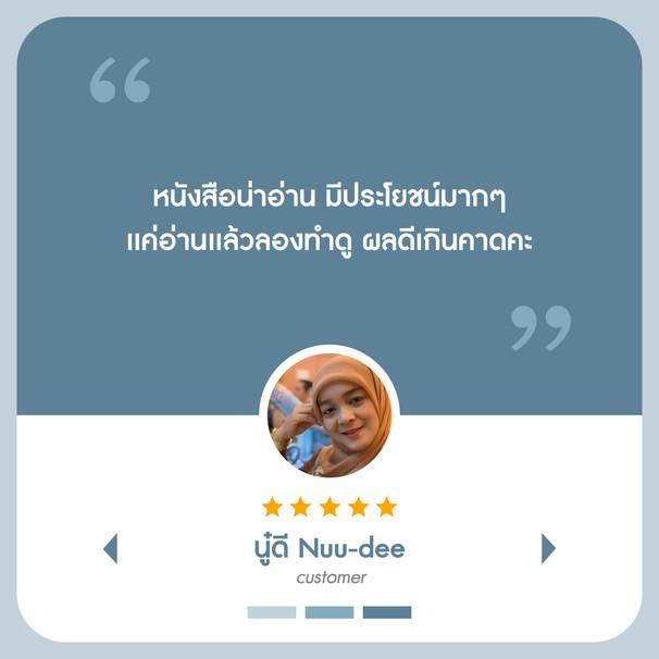 Reviews_11.jpg