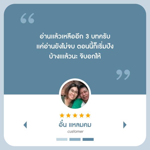 Reviews_5.jpg