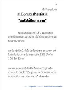 Screenshot_20200623_012329.jpg