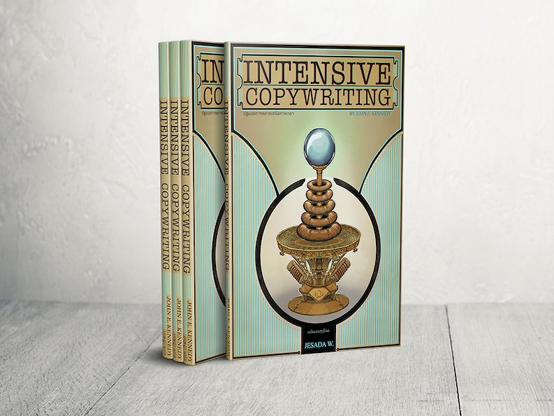 หนังสือ-การตลาด-โฆษณา-Intensive-Copywrit