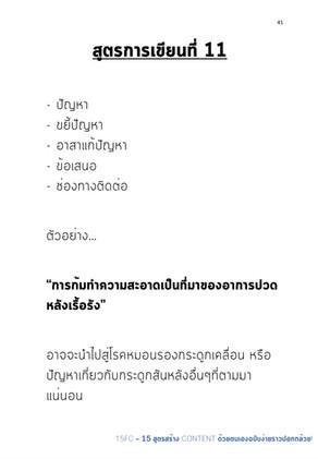 Screenshot_20200623_012212.jpg