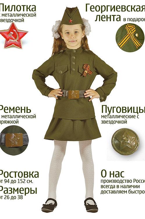 Военный костюм для девочки опт