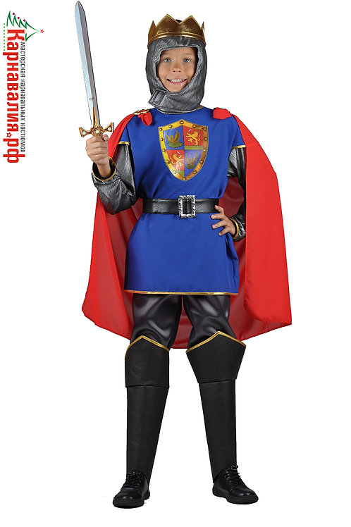 Рыцарь опт