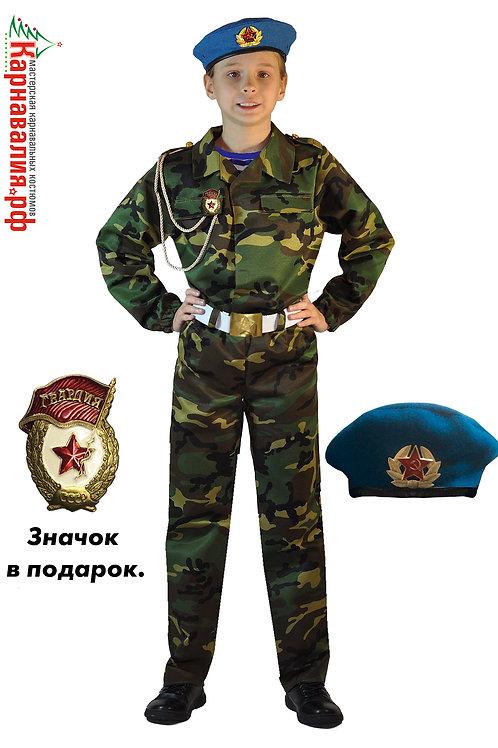 ВДВ костюм для мальчик
