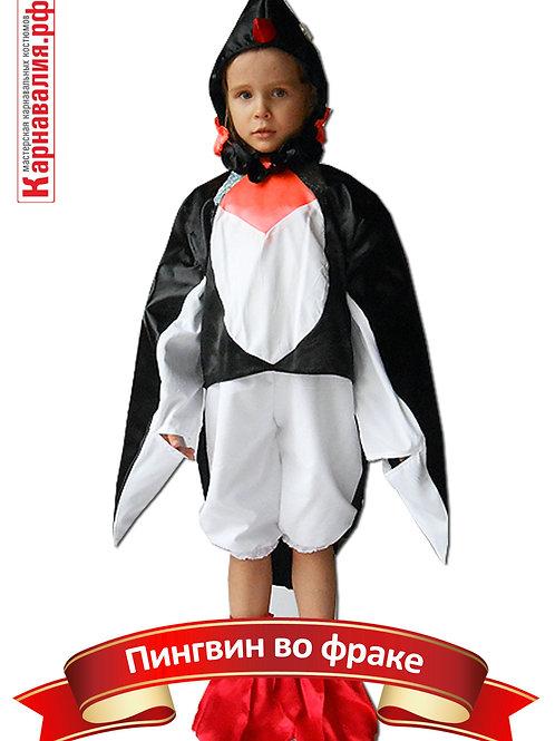 Пингвин во фраке