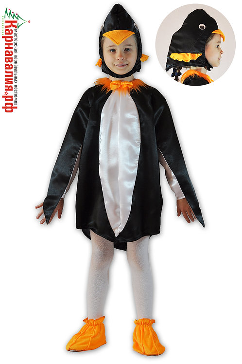 Пингвин опт
