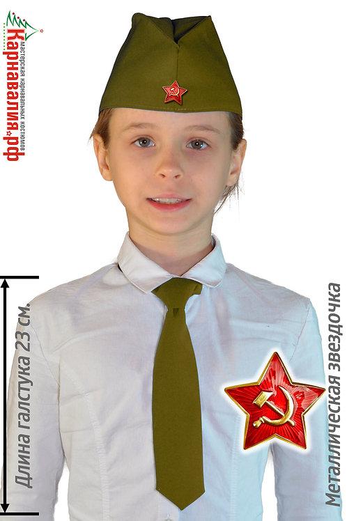 Пилотка+галстук детская хаки