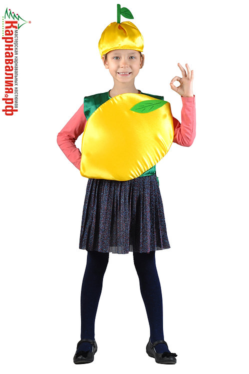 Лимон опт (с 98 см до 130 см)