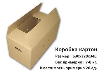 korobka1.jpg