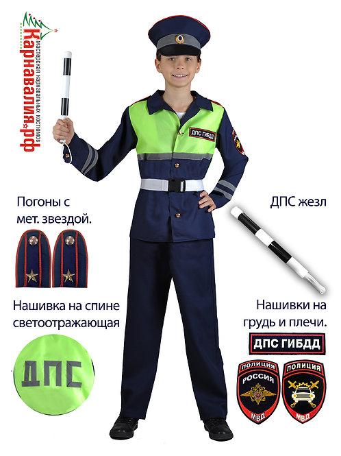 Офицер ДПС ГИБДД детская форма опт