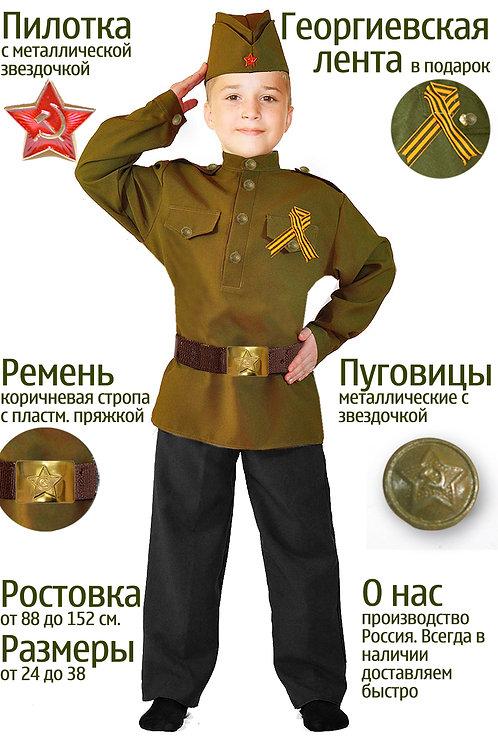 Военный комплект: гимнастерка, пилотка, ремень