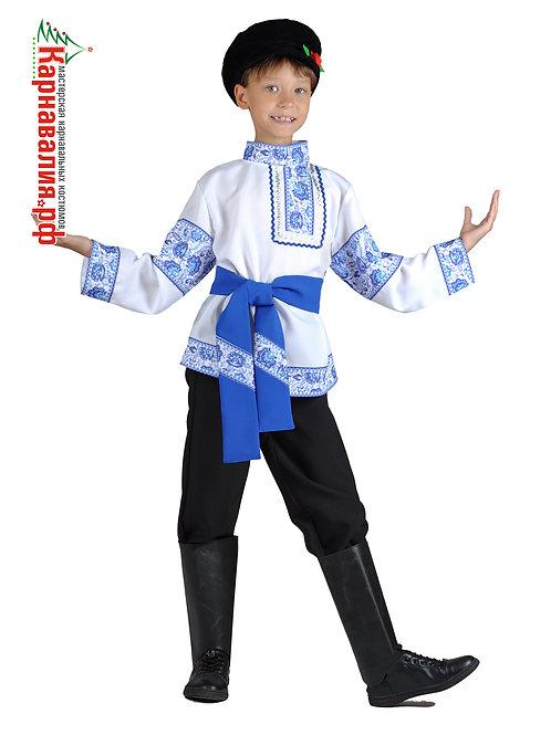 Гжель, костюм для мальчика опт