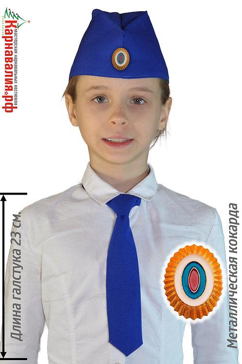Пилотка+галстук детская цв. син. опт