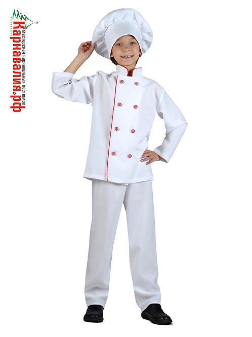 Шеф-повар, костюм для мальчика опт