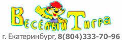 logo-TIGRA1.jpg