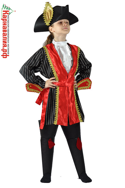 Атаман пиратов