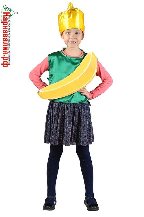 Банан (с 98 см до 130 см)