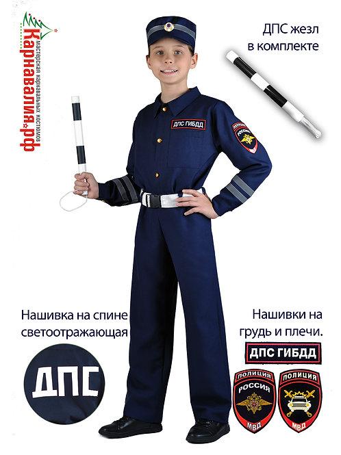 ДПС ГИБДД детская форма опт