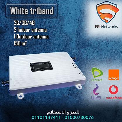 whitetriband-min.png