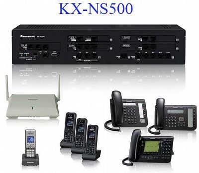 ns500-pabx.jpg