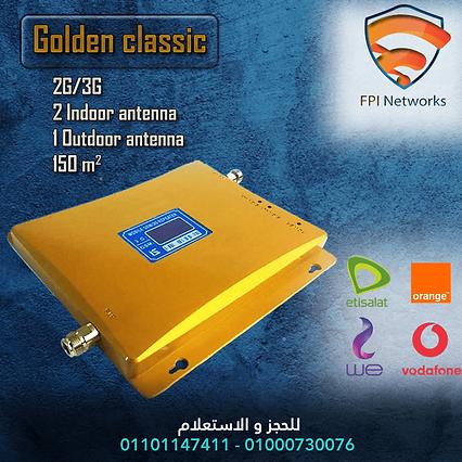 GoldenClassic-min.png