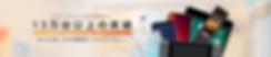 スクリーンショット 2020-04-18 16.18.33.png