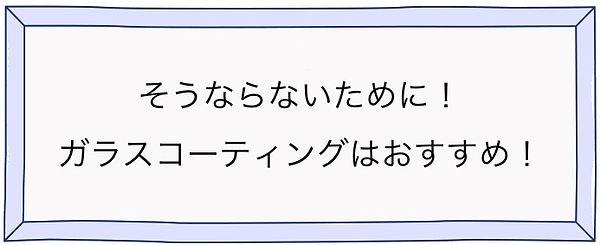 20200628_084716014_iOS 1.jpg