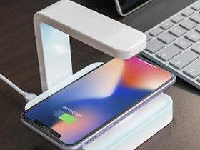 UV Steriliser & Wireless Charger
