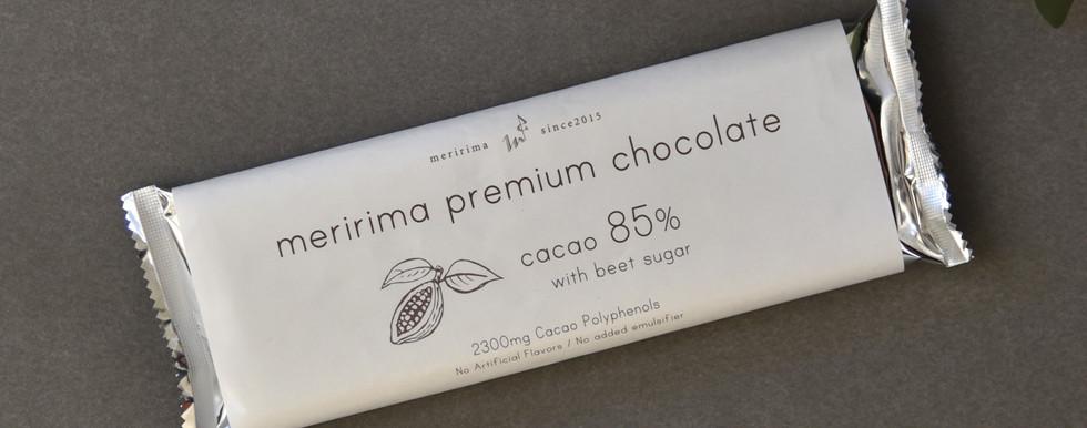 メリリマ チョコレート2.JPG