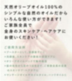 美容液ページ5.jpg