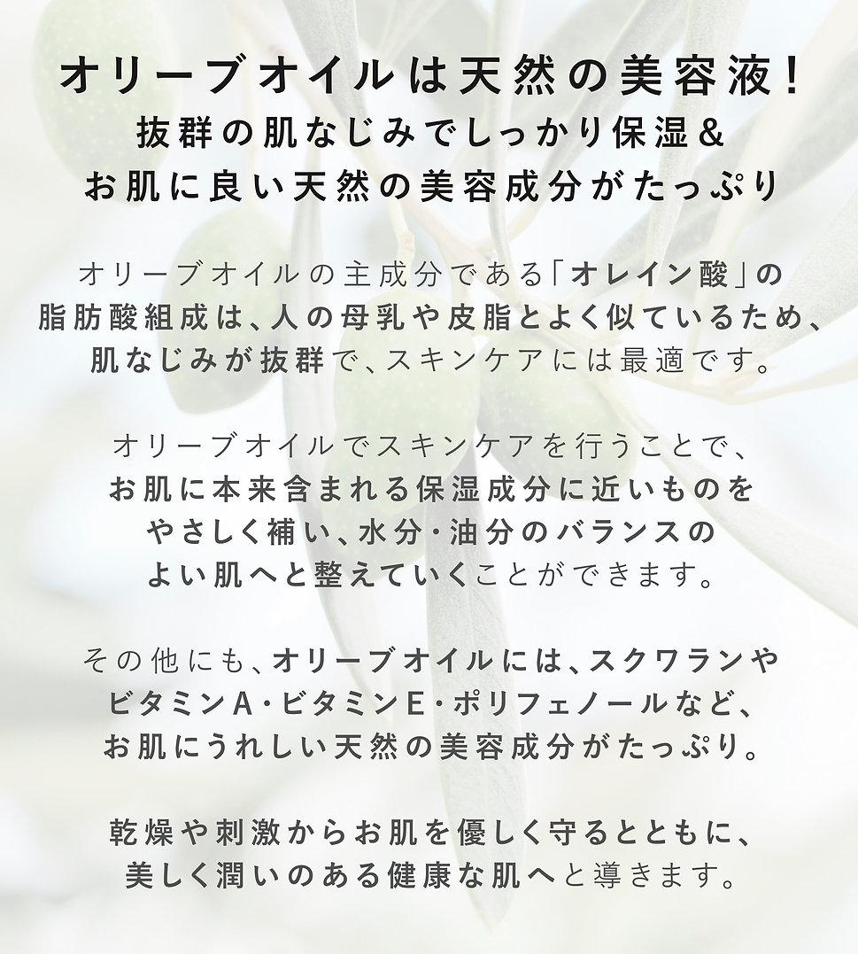 美容液ページ3.jpg