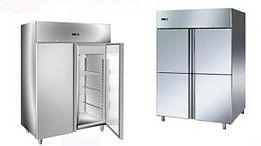 холодильные шкафы, шкафы холодильные, холодильныйе шкафы цена, торговое оборудование