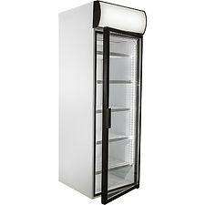 Холодильные шкафы полаир