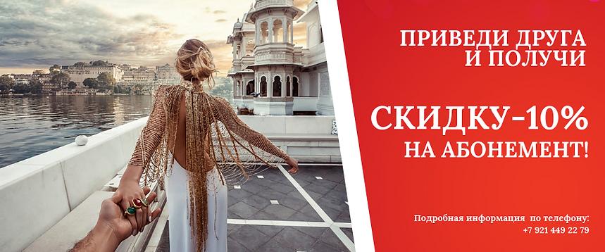 БАННЕРЫ СОБЫТИЯ НА САЙТ(8).png