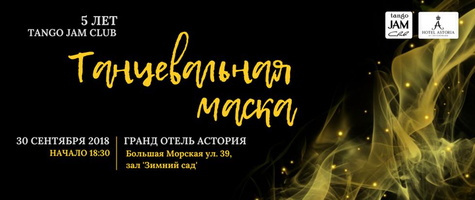 БАННЕРЫ СОБЫТИЯ НА САЙТ(5).png