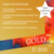 Gold, копия.png