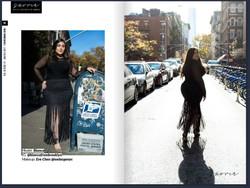 Skorch Magazine Volume 13   Issue 11