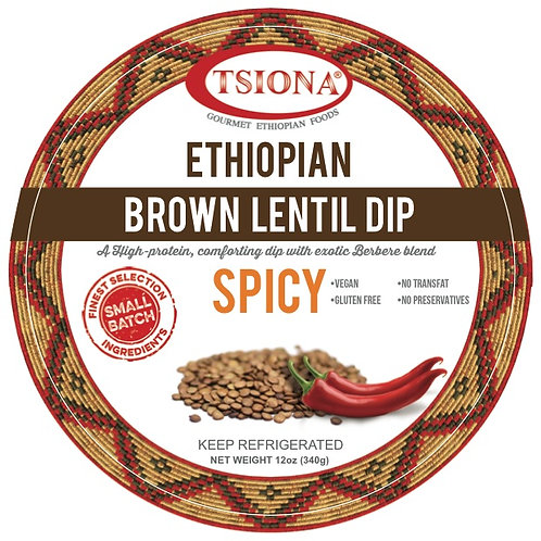 Brown Lentil Dip (Spicy)      - (Sold In Stores Only)