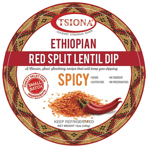 Red Split Lentil Dip (Spicy) - ( Sold In STORES ONLY)